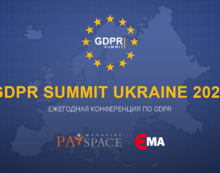 GDPR Summit Ukraine